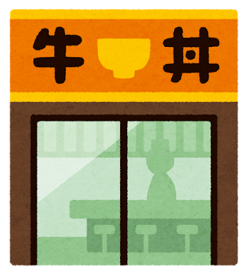 building_gyudon.png